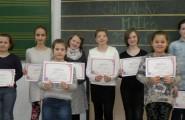Utorok, 26. január 2016 patril na našej škole 23. ročníku súťaže v prednese slovenských povestí – Šaliansky Maťko. Môžu sa […]